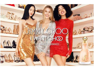 ジミー チュウから、遊び心と自信にあふれた魅力的な女性像を表現したフェミニンな新フレグランス「ジミー チュウ アイ・ウォント・チュウ オードパルファム」が誕生