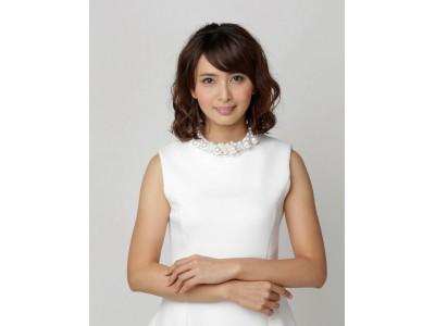 女優の加藤夏希さんが、2017年度フレグランス アンバサダーに就任