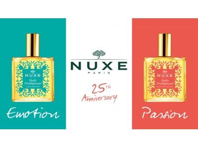 フランス・パリ発のナチュラルコスメブランド<ニュクス>、マルチ美容オイル「プロディジュー オイル」誕生25周年を祝う期間限定ポップアップショップを開催