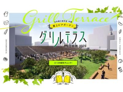 屋外リゾート家具を企画提案するGISELE(ジゼル)表参道の家具が、日本橋三越本店 本館屋上ビアガーデンのソファーシートに採用されました。
