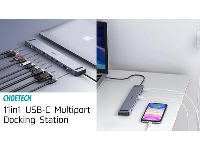 これ1つであらゆる機器がPC接続可能!11in1USB-Cマルチポートドッキングステーションの取り扱いを開始致します。