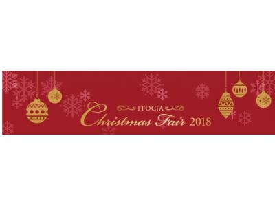 ITOCiA Christmas Fair 2018