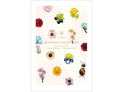 上質なインポートアイテムで春を彩る―<chisa>2019 春夏コレクションを伊勢丹 新宿店にて発表