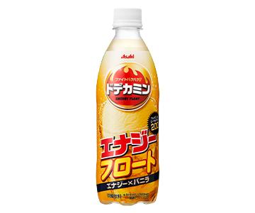 エナジー×バニラの濃厚エナジーフロート登場!「ドデカミン」エナジーフロート9月22日(火)新発売!