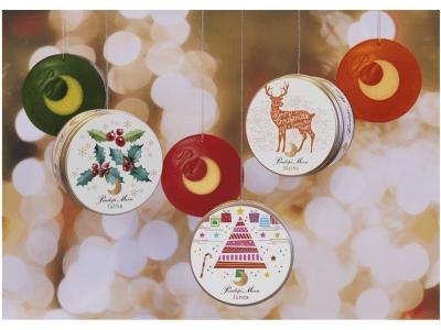 ペネロピムーンがお届けするクリスマスギフト 2018