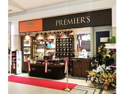 インド発紅茶ブランド「プリミアスティー」丸の内ビルディングB1Fに9月14日(土)新出店