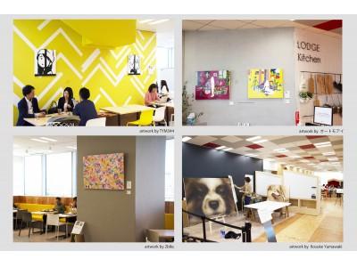 """企業オフィス内でアート展示から販売、滞在制作を行う""""CVJ Workplace Art Project""""スタート"""