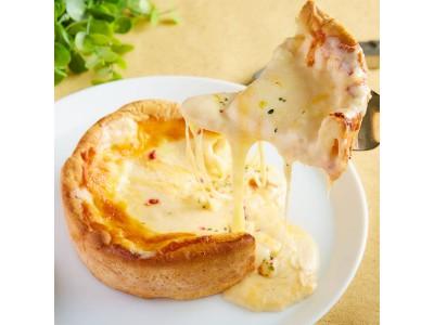こだわりのチーズをあなたに!【シカゴピザ】『チーズの洪水に巻き込まれたい!!』とろ~りチーズがあふれ出して止まらない!「隠れ菴 忍家」に新登場
