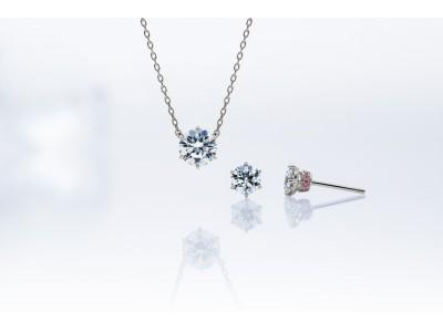 東京発、ジェモロジストによるライフタイム ダイヤモンド ジュエリーブランド- SERI TOKYO(セリ トウキョウ)-デビュー