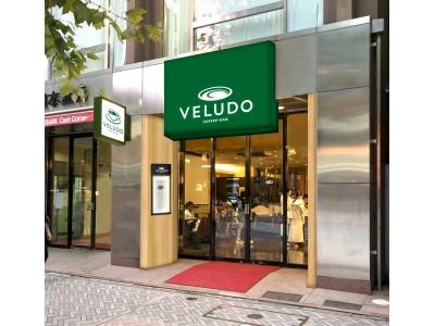珈琲館の進化系カフェ「VELUDO(ヴェルード) COFFEE-KAN」が渋谷に12月11日(火)オープン