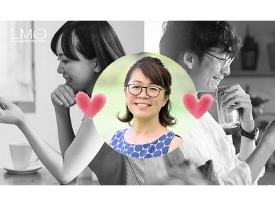 婚活界の瞬間接着剤・荒木直美さんのオンライン「婚活セミナー」を4月12日に熊本市から全国へ無料配信。熊本・福岡・鹿児島中心のオンラインお見合いパーティーも同時開催。
