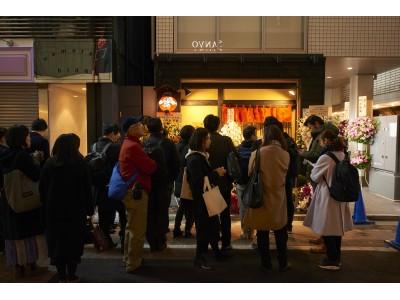京都・祇園で最大4時間待ちの行列店「ぎょうざ歩兵」が東京初上陸!『餃子歩兵 銀座店』、12月10日(月)ついにオープン!