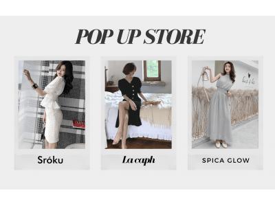 海外ファッション通販サイト「Sroku」「SPICA GLOW」「La caph」が1日限定ポップアップストアを表参道にオープン!