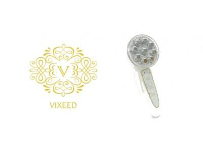 大人気バストアップ専門店「p-Grandi」が独自開発フェイス&ボディ兼用 光美容器『VIXEED』が新発売!