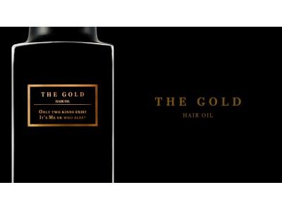 現代ホスト界の帝王Rolandが究極のヘアオイルを研究開発!上質なシルクのような髪に導く「THE GOLD」サラサラとした指通りを叶える「THE BLACK」を2019年2月6日に先行発売開始。
