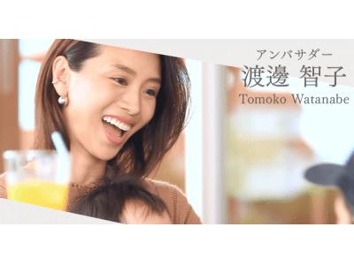 【10/23週】今週のanna(アンナ)は関西の絶品スイーツやテイクアウトメニュー!
