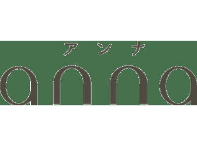 【11/27週】今週のanna(アンナ)は冬に食べたい韓国料理レシピ!京都の絶品グルメも
