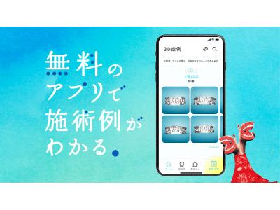 2万円から始められる『キレイライン矯正』の提携クリニックが、2020年7月23日(木)福岡天神に新規オープン