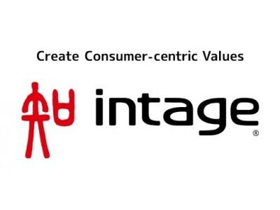 インテージとaiforce solutionsは、マーケティング領域のAI活用支援の強化に向けて業務提携契約を締結
