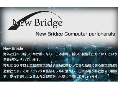 簡単・快適!パソコン用ヘッドセット2タイプ、コンデンサ式マイク発売のお知らせ