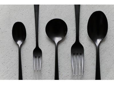 どんな食器とも相性抜群!【ステンレスの黒染め】を施すテーブルウェアシリーズ<96[KURO]>から、カトラリーが誕生!