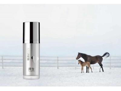 「あすの肌へ、うまれたてを、そのままに。」 北海道日高町生まれの馬プラセンタを使用した美容液、誕生。