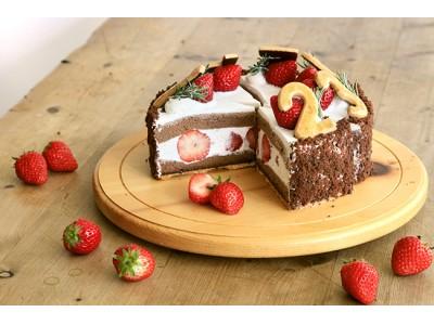 【新食感!】新ジャンルのケーキ「ソワイユ」新発売!フレッシュタルトの専門店ア・ラ・カンパーニュが、絹のような口当たりのケーキを開発。