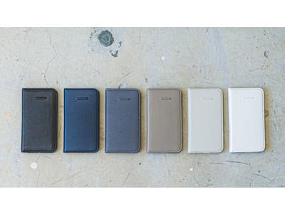 objcts.ioからブランド初となるiPhoneケース「Cashless Flip Case for iPhone 11 Pro」を6色展開で8月28日(金)より販売開始。