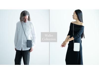 objcts.ioからウォレットコレクションが登場。財布とスマートフォンポーチが一体化した軽やかに身に纏うレザーバッグ「Wallet Bag」を9月11日(金)に発売