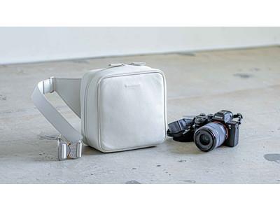 美しく持つ。美しく撮る。objcts.ioが自由に写真を撮る休日に適した防水レザー製「ウィークエンドカメラバッグ」を発売。