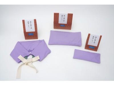 繰り返し使える天然素材カイロ「ぬくぬくのぬか」東急ハンズ新宿店、日本百貨店東京店他での一般販売を開始。