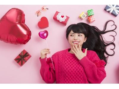 バレンタインデーにチョコを渡して付き合える確率は16%。恋につながるバレンタインチョコの渡し方は?好感触なポイントは「くつろぎ感」と「サプライズ」調査結果を発表。