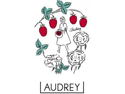 今年も可愛い!バレンタイン限定商品は売り切れ必至。行列の絶えない大人気のいちごスイーツ専門店AUDREY(オードリー)が北海道初上陸!