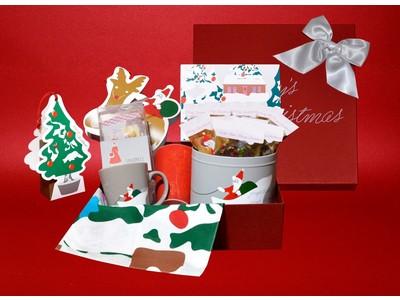 5分で完売!オードリーのオンラインショップ限定「クリスマススペシャルBOX」お客様からのご要望が多数あり12/10(木)から新スペシャルBOXの追加販売決定