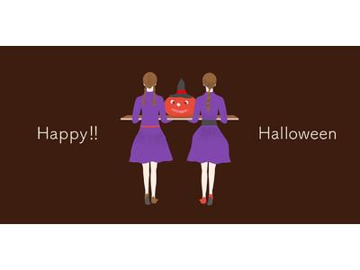 [期間限定]キュートなパッケージと世界観で話題のお菓子ブランド「Tartine(タルティン)」。ハロウィンをテーマにした特別缶を4日間限定でオンラインショップにて販売!