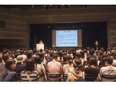 日本最大級の婦人科ネットワークを持つ女性の為の健康生活ガイド「jineko」主催 ジネコ妊活セミナー 広島・鹿児島にて開催