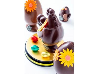 パスカル・ル・ガック 東京からイースタ―のチョコレートが数量限定で新登場