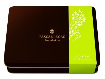 パスカル・ル・ガック 東京からオープン1周年記念商品のプティフールセックが数量限定で登場