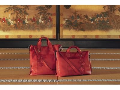 古都京都を幻想的に染める紅葉の色彩を表現したcaede/L'ELISIRコレクション「コルテオ」が登場