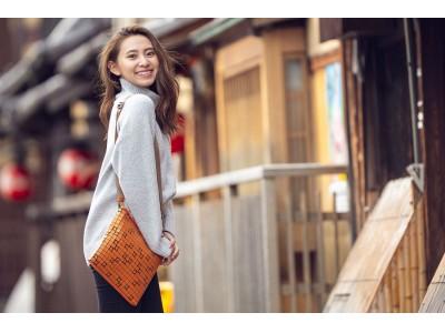 新素材「KPU」を使用し、京都の街並みをイメージした スリムでフィット感のある軽快ポシェット 「ミランダショルダー 」が登場。
