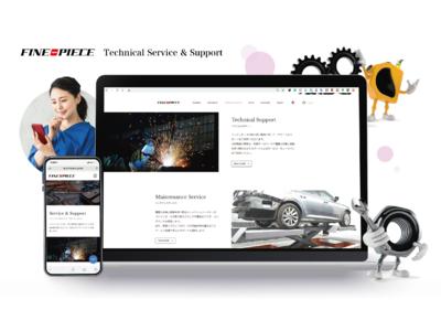 ファインピースが取り扱いブランドのアフターサービスとカスタマーサービスの強化目的に、5都府県6拠点にて「ファインピース・サービスセンター」の稼働を開始。