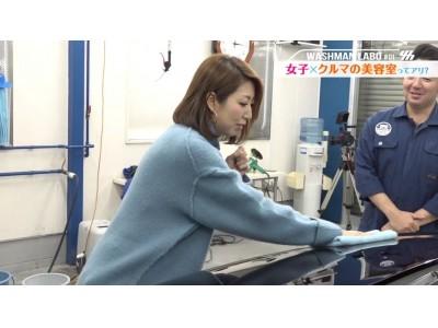 【Honjyo×ファインピース】日本の洗車ノウハウの海外展開に向け、インド開催のアウトメカニカ向けのプロモーション動画を一般公開。