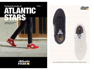 """""""Authentic book of Atlantic STARS"""" 初公開情報満載のブランドブックが話題。極上の履き心地の理由が今ここに。"""