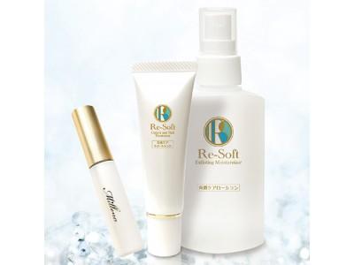高級美容成分を贅沢に配合した爪の美容液『ミレナシリーズ』、温泉成分でかかとを優しくケアする『リソフトシリーズ』を12月上旬より販売開始