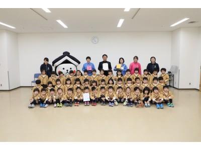 『子どもたちの立ち上がるチカラを育むためのふじおか幼稚園12/2に保育の一環で集めた寄付金を栃木市長へ直接献金しました』