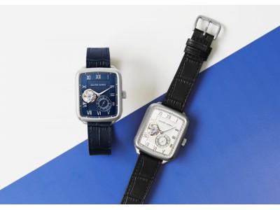 日本発、腕時計ブランド『MASTERWORKS(マスターワークス)』から、ブランドデビュー1周年を記念したアニバーサリーモデルを発売!
