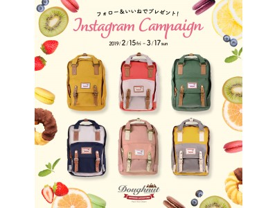 新生活は新しい鞄で。バッグブランド「ドーナツ」春のインスタグラムキャンペーン!
