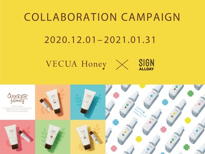 人気のコスメブランド「VECUA Honey」 と「SIGN ALLDAY」が期間限定コラボ!こだわりの北海道産アカシアハチミツを使用したオリジナルメニューが登場。