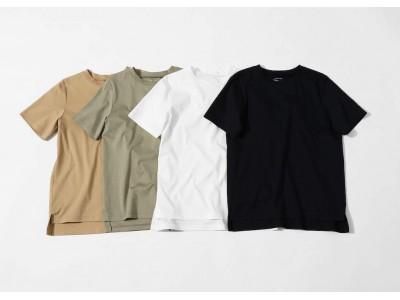 業界初!シルクパウダー加工で驚きの肌ざわり 新ベーシックなTシャツ 発売