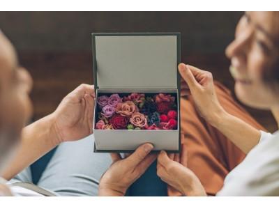 プロポーズ成功率100%!?彼女への大切な想いをお花とともに。神戸のフラワーサロン  GROUND(グラウンド)がクリスマスプロポーズのための婚約指輪専用フラワージュエリーボックスを販売開始。